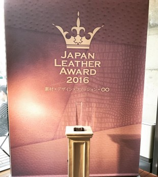 JAPAN LEATHER AWARD 2016