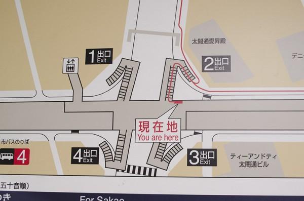 中村区役所〜村瀬鞄行4