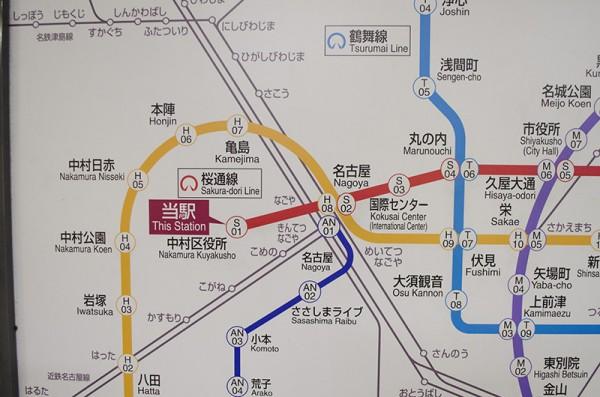 中村区役所〜村瀬鞄行5-600x397